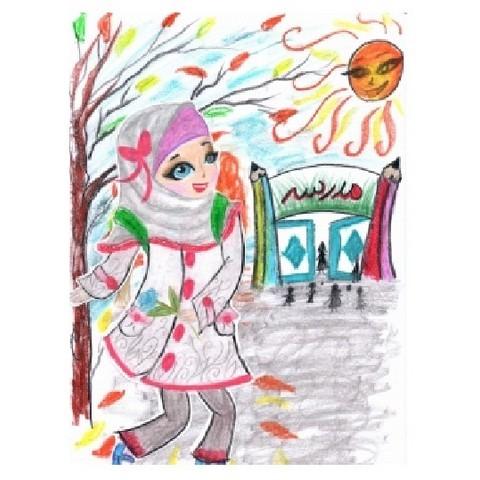 نقاشی اول مهر کودکان (۱۰)