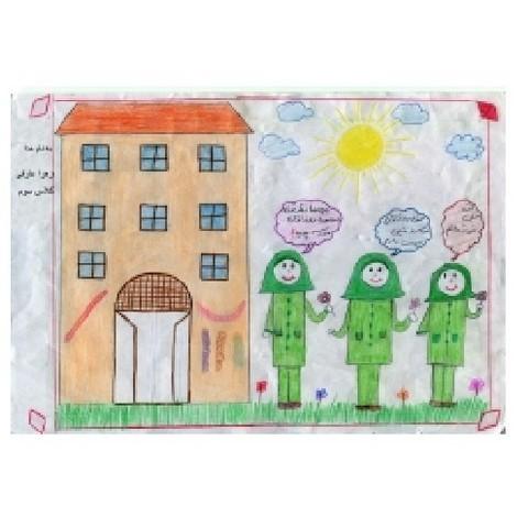 نقاشی اول مهر کودکان (۶)