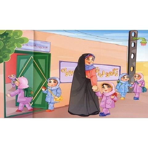 نقاشی اول مهر (۱۱)