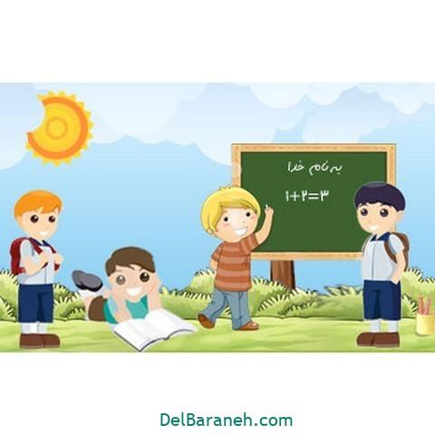 نقاشی شروع مدرسه (۱۲)