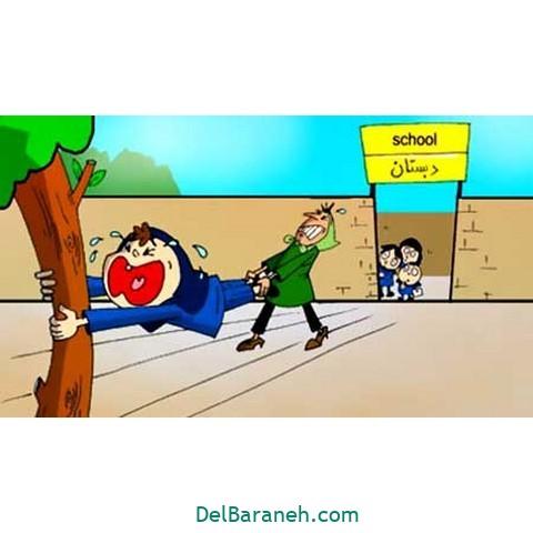 کاریکاتور اول مهر (۱۱)