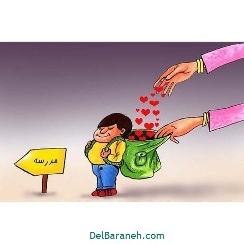 کاریکاتور اول مهر (۱۲)