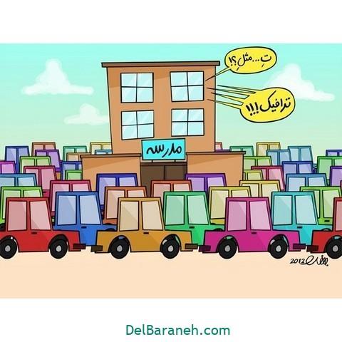 کاریکاتور اول مهر (۱۳)