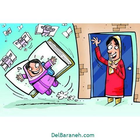 کاریکاتور اول مهر (۱۶)