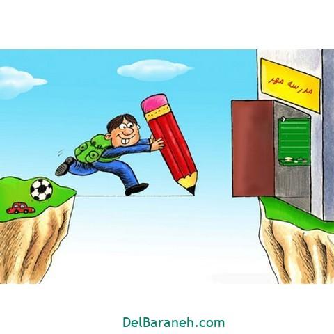 کاریکاتور اول مهر (۱۷)