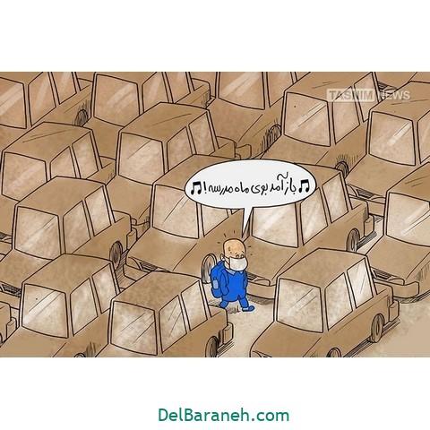 کاریکاتور اول مهر (۱۸)