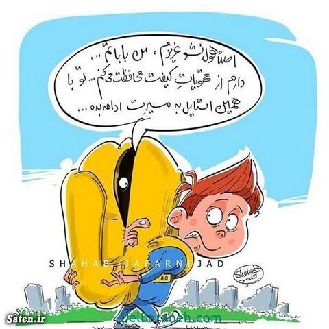 کاریکاتور اول مهر (۴)