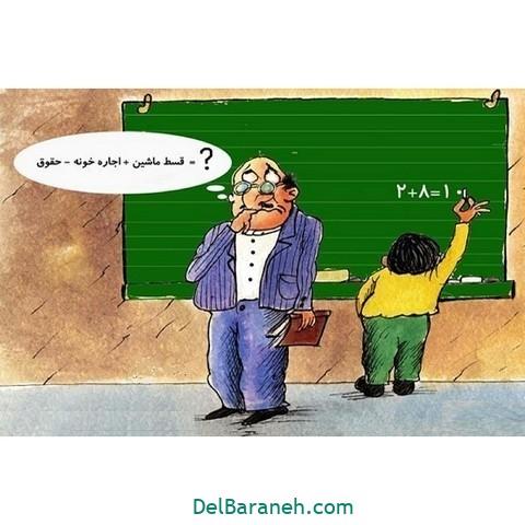 کاریکاتور اول مهر (۶)