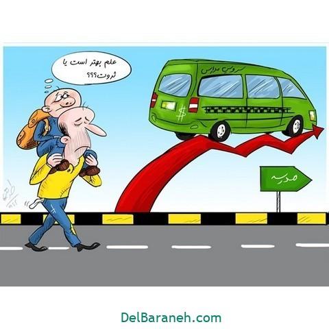 کاریکاتور اول مهر (۷)