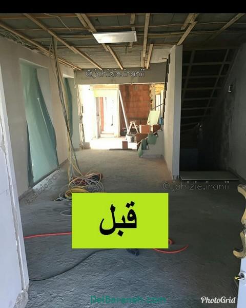 بازسازی خانه قدیمی (۲۹)