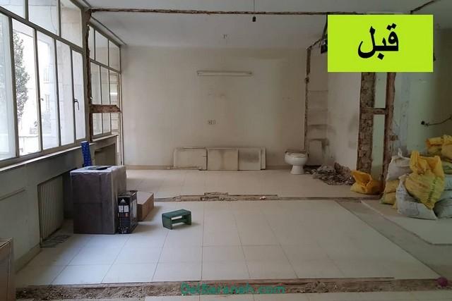 بازسازی خانه قدیمی (۹)