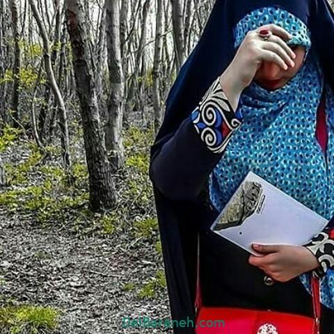 عکس دختر چادری (۱۰)