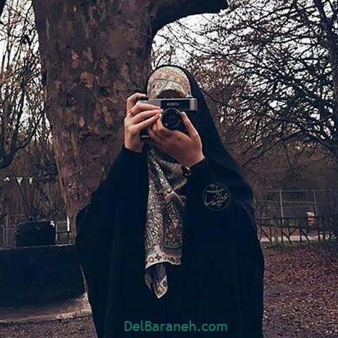 عکس دختر چادری (۱۲)