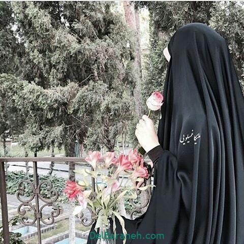 عکس دختر چادری (۲۵)