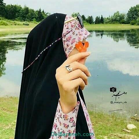 عکس دختر چادری (۳)