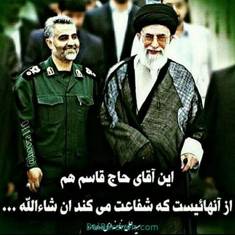 عکس سردار سلیمانی و رهبر (۲)