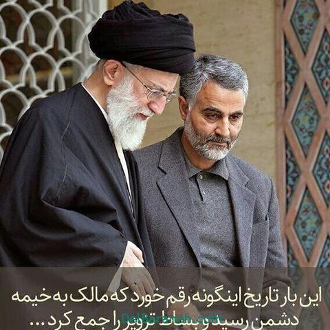 عکس سردار سلیمانی و رهبر (۳)