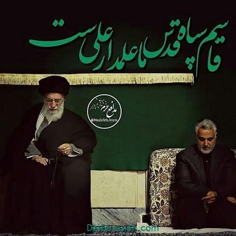 عکس سردار سلیمانی و رهبر (۶)