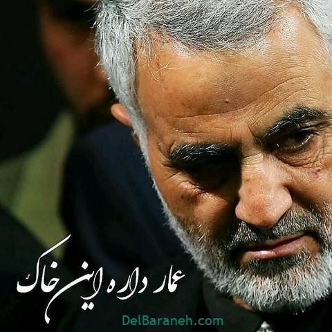 عکس نوشته سردار سلیمانی (۲۳)