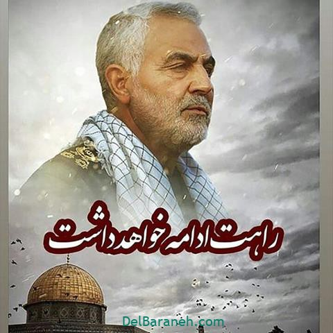 عکس پروفایل سردار قاسم سلیمانی (۱۱)