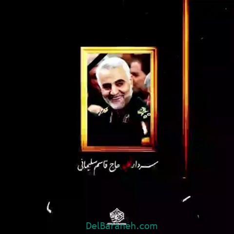 عکس پروفایل سردار قاسم سلیمانی (۱۲)
