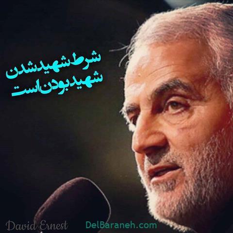 عکس پروفایل سردار قاسم سلیمانی (۱۶)