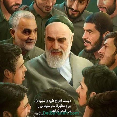 عکس پروفایل سردار قاسم سلیمانی (۲۰)