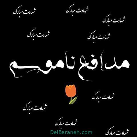 عکس پروفایل سردار قاسم سلیمانی (۲۴)