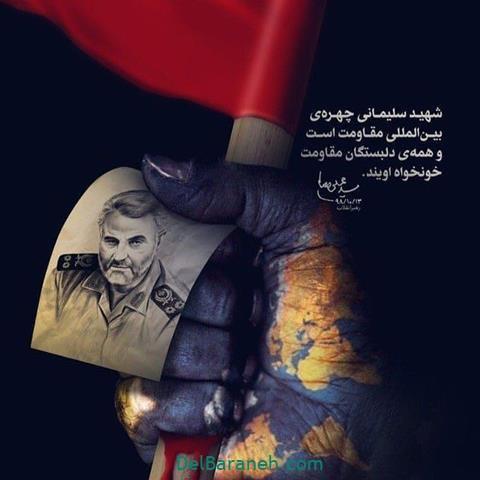 عکس پروفایل سردار قاسم سلیمانی (۲۶)