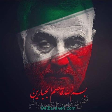 عکس پروفایل سردار قاسم سلیمانی (۵)