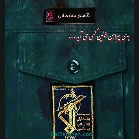 عکس پروفایل سردار قاسم سلیمانی (۶)