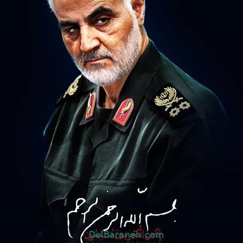 عکس پروفایل سردار قاسم سلیمانی (۸)