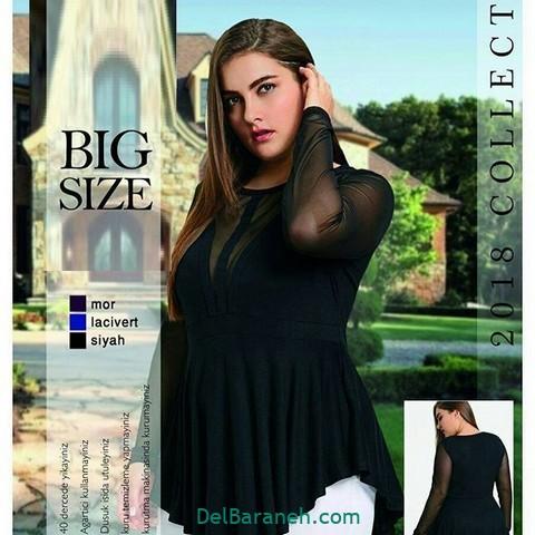 لباس مشکی سایز بزرگ (۷)