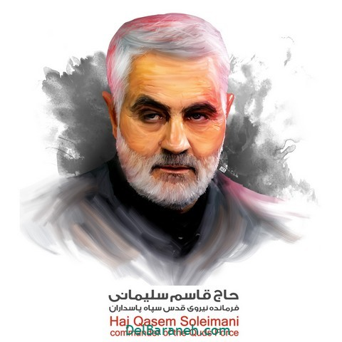 نقاشی سردار سلیمانی (۳)