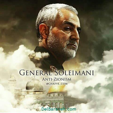 پروفایل سردار سلیمانی (۵)
