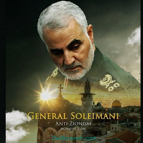 پروفایل سردار سلیمانی (۶)