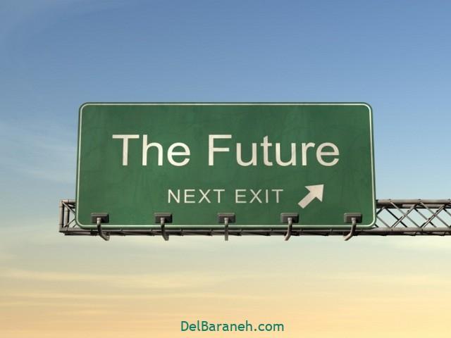 انشا در مورد آینده ایران