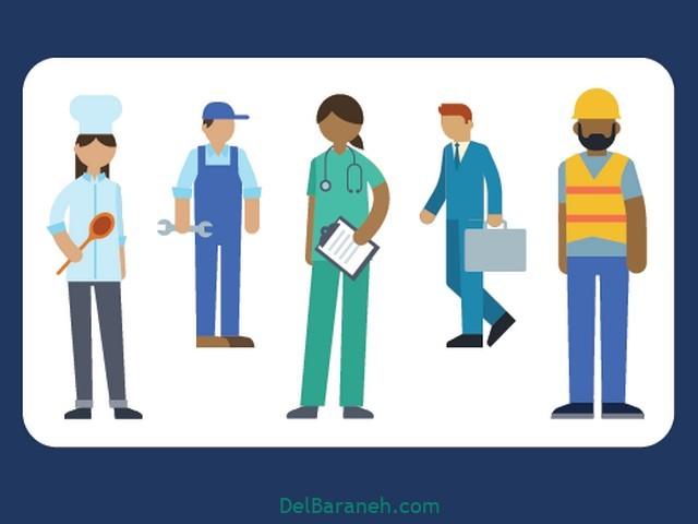 انشا در مورد شغل (۱)