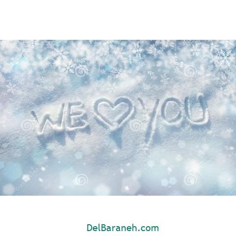 انگلیسی برفی 7 - متن زمستانی عاشقانه | 110 متن زیبا برفی و زمستانی جذاب و باکلاس