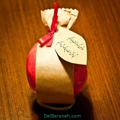 تزیین انار یلدا عروس (۵)