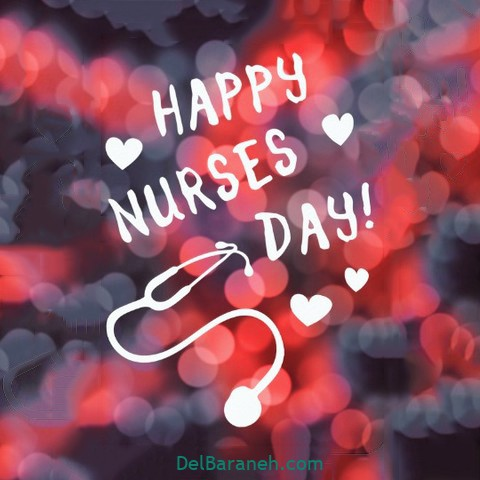 Happy-nurse-day-1