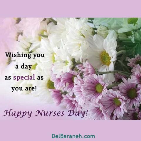 تبریک روز پرستار به عمه