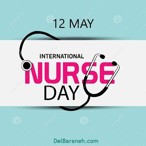 Happy nurse day (7)