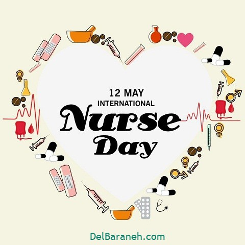 Happy nurse day (8)