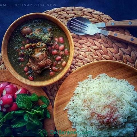 ظروف بامبو (۴)