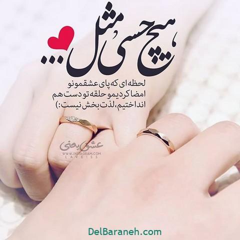 پروفایل عروسی (۶)