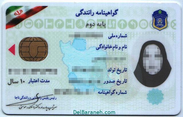 استعلام صدور گواهینامه + پیگیری صدور گواهینامه رانندگی (۳)