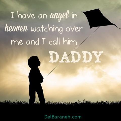 عکس دلتنگی پدر (۲)
