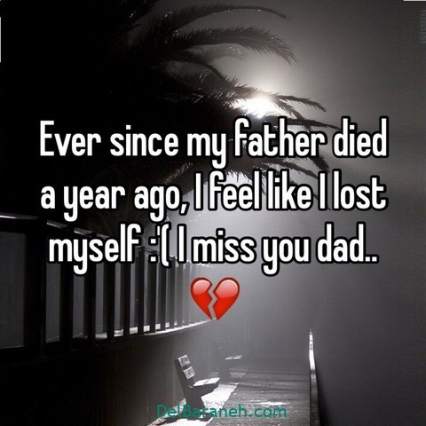 عکس دلتنگی پدر (۴)