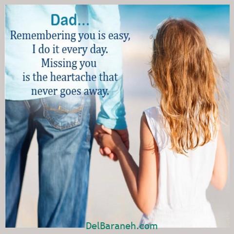 عکس دلتنگی پدر (۷)